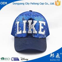 Plastic baseball cap strap adjuster china cap factory men's sports visor/sun visor cap/ hat sport hat