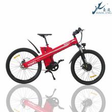 Seagull,36v super electric pocket bike,electric bike hub motor 300w