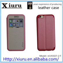 Beautiful fashion design flip wallet cover PU leather cell phone case for iPhone