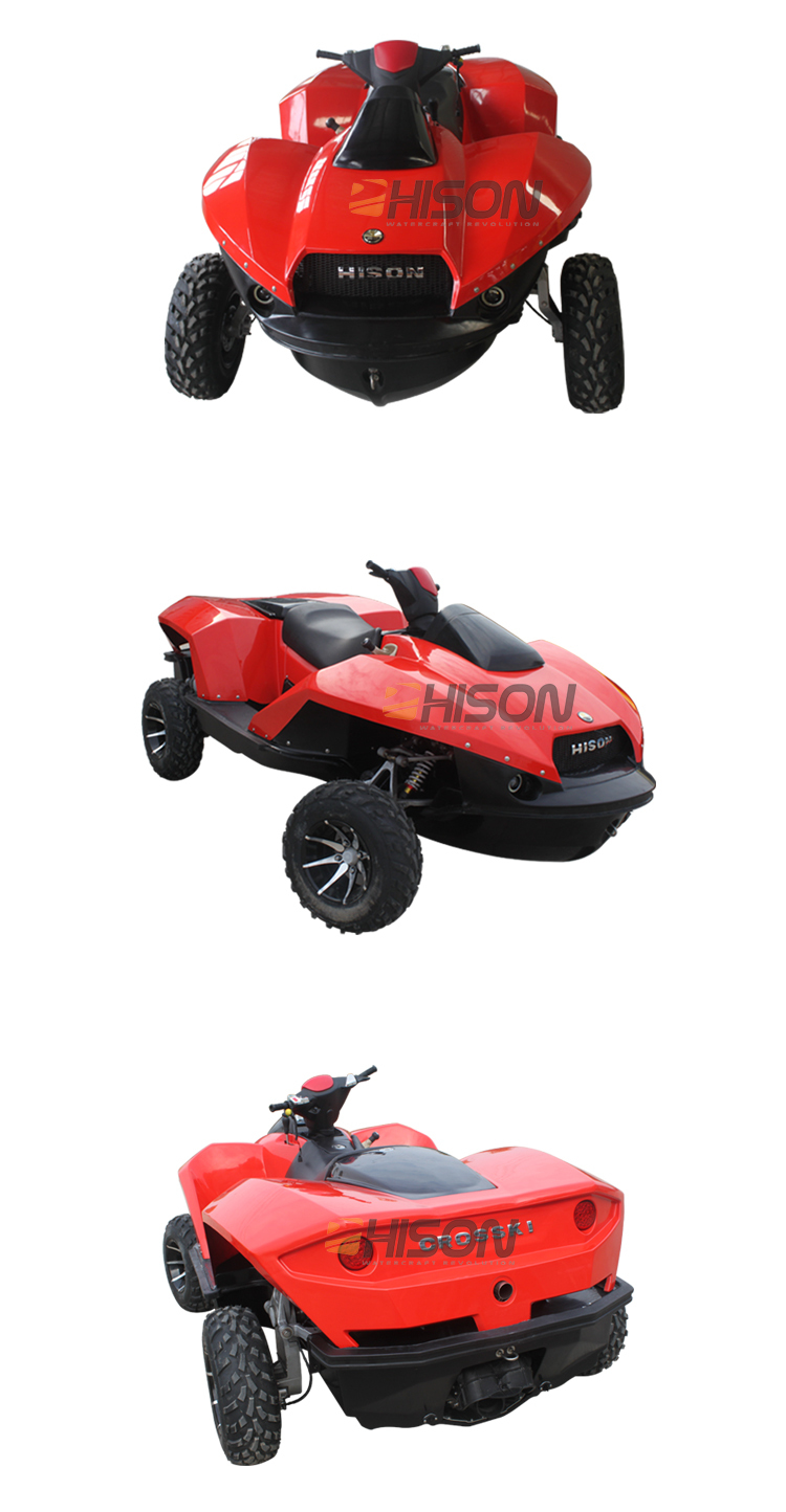 hison factory direct sale quadski amphibious atv jet ski view atv jet ski hison hison product. Black Bedroom Furniture Sets. Home Design Ideas