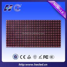 P10 Good Supplier Display Led Board,Led Display Message,P10 Shop Display Boards