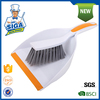 Mr. SIGA New Household Handy Brush and dustpan set