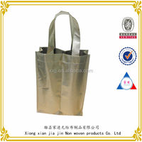 Aesthetically pleasing atmosphere non-woven wine bag manufactured in China