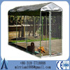 china wholesale Large outdoor chain link dog kennel / dog cages, welded wire dog kennel