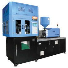 Used injection blow molding machine for PET PC PE PP bottles