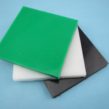 Radiation Resistent UHMWPE Sheet /Radiation Protection Shielding Plate/Anti-Radiation UHMWPE Board