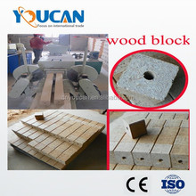 Wood pallet block leg extruding machine/wood sawdust block processing machine/wooden block making machine