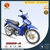 China 125cc Best-selling Motorcycle Cub Bike SD125-A
