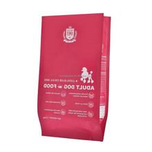 Trade assurance 1.2kg side gusset dog food bag,side gusset dog food pouch,aluminium foil side gusset dog food bag