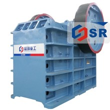 SR new model small scale mining equipment with high technology