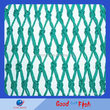 Strong Double Knot Multifilament Fishing Net