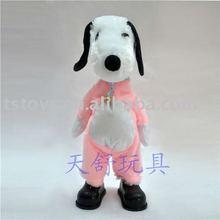 Pink Shake dog animal l toy