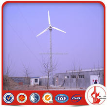 Low Rpm Wind Power Generator For Home Use