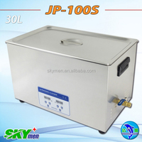 Skymen ultrasonic cleaner for glasses, ultrasonic peculiar smell cleaning machine