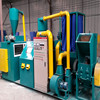 Copper wire cable recycling line