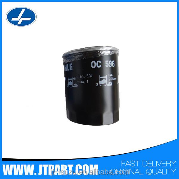 fuel filterOC596 (2).jpg