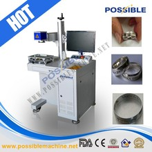 Possible brand hot sale Fiber laser marking machine metal Crank Mechanism