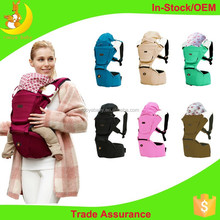 2015 new design baby products wholesale alibaba baby product for baby