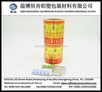 Alloy 8011 half hard blister aluminium foil packaging in tablets