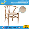 Antique french style home furniture solid wood wicker x dining chairs A01-1