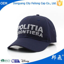 hat and cap manufacturer fashion man caps embroidery designs hat logo caps