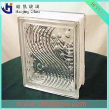 decorative wall bricks glass block,145*145*80mm,145*145*95mm