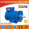 Diesel engine electric brushless st single pahse stc three phase generator starter dynamo car alternator parts
