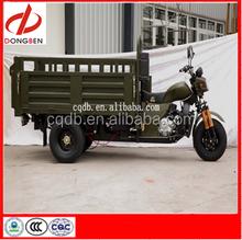 250cc Cargo Three Wheel Motorcycle