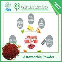 Antioxidant product astaxanthin powder, astaxanthin raw material 100% pure natural