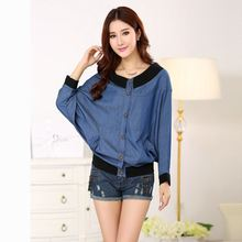 Wholesale OEM Bulk Cheap Factory Apparel Garment low- spring new Tencel denim jacket bat sleeve 9016