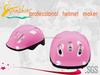 Sunshine Kids Sport Helmet, Kids High Quality Extrame Helmet, Extrame Sports Helmet Can Protective From Harm