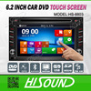 6.2 inch touch screen universal car dvd player with gps