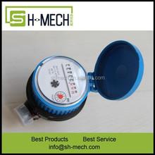 Hot sale single electromagnetic water flow meter