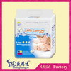 2015 Hot Sale Baby Diaper Disposable Baby Diaper Manufacturer Fujian Factory Price In China