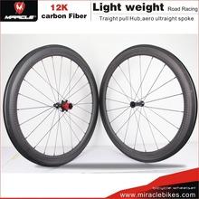 56mm carbon wheels China bicycle clincher wheelsets Aero U-shape road bike wheelsets with basalt braking surface
