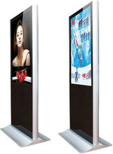 22-47 wholesale!LCD standing floor advertising display on promotion