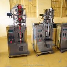 food packing machine/granule packing machine