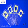 /product-gs/paediatric-urine-bag-baby-urine-bag-neutral-packing-disposable-urine-bag-1720187373.html
