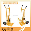 HT1827 Hand trolley prices