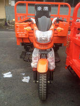 New Three Wheel Motorcycle/ Closed Cabin Cargo Motorcycle