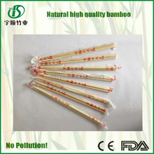 Simple and convenient disposable bamboo chopsticks