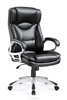 Executive High Back leather swivel chair black vintage leather chair