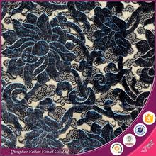 2015 The New Design From Beigium Jacquard Velvet upholstery fabric