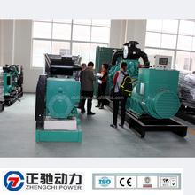 Diesel magnet generator with Deutz engine 60HZ for home