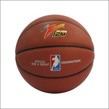 Student fashion basketball for training