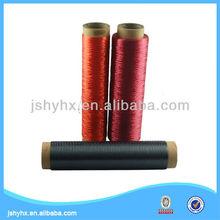 High Strength Polypropylene Multifilament Yarn