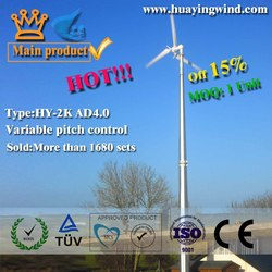 2KW Clean energy turbine generator for home and resisdential use wind energy