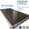 solar heating collector of white frame,high efficiency absorber