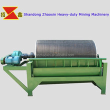 Iron ore dressing equipment wet magnetic cylinder
