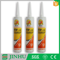 Dow corning quality Neutral curing anti-mildew silicone sealant